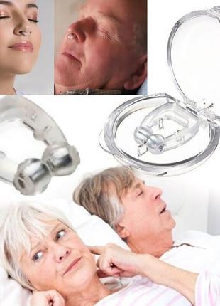 Клипса для носа,устранения храпа,лечение апноэ,анти храп,АНТИХРАП