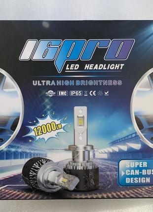 LED Лед Лампы H1 Н4 H7 H11 HB4  55W