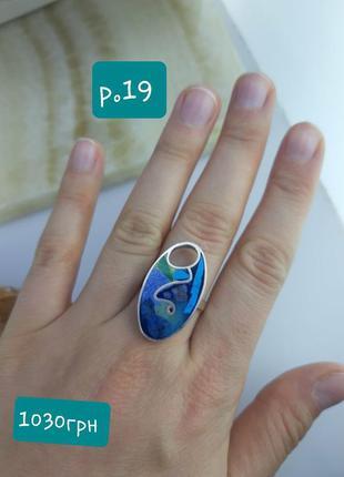 Сербряное кольцо, мозаика, натуральные камни, 925, серебро