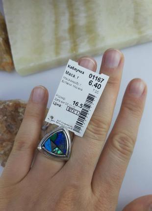 Серебряное кольцо с мозаикой из натуральных камней, 925, серебро