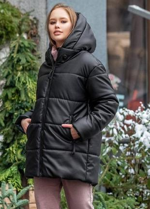 Зимняя молодежная куртка из эко-кожи рр 42-50