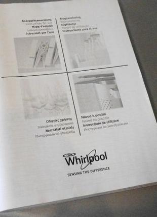 Инструкция (мануал) индукционных плит Whirpool 170 страниц