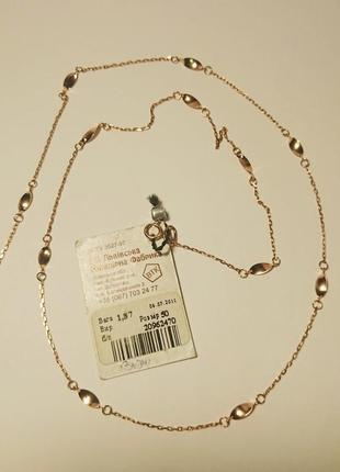 Стильная цепочка золото 585 универсальная длина 35-50 см