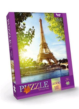 """Пазлы """"Париж: Франция"""", 2000 элементов"""