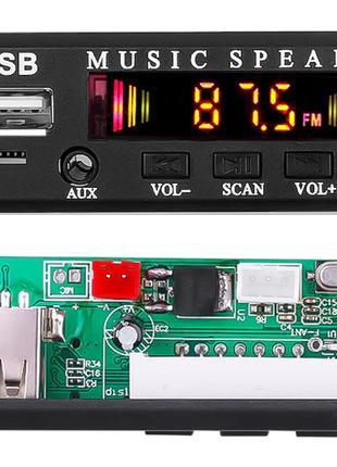 Модуль MP3, USB,Bluetooth, microSD, AUX,FM, встраиваимая панель.