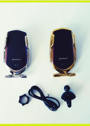 Автомобильный держатель с беспроводной зарядкой
