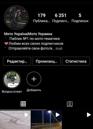 Аккаунт Инстаграм 6000 подписчиков