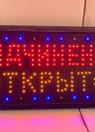 Светодиодная вывеска Відчинено Открыто 48х25 см (0395)