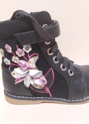 Ботинки демисезон девочка 7341 шалунишка