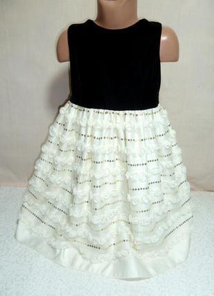 Нарядное платье  sinderella на 7 лет