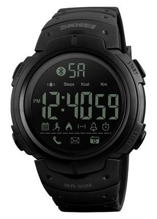 Мужские спортивные часы SKMEI 1301