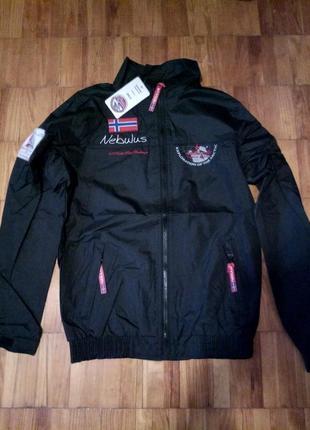 Куртка nebulus