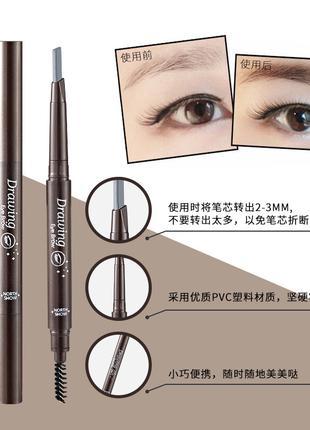 Стойкий карандаш для бровей №03