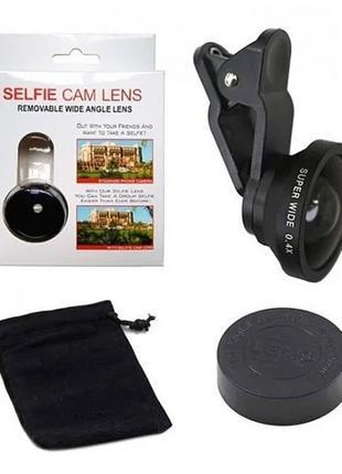 Смарт-Линза Selfie Cam Lens. Объектив прищепка.