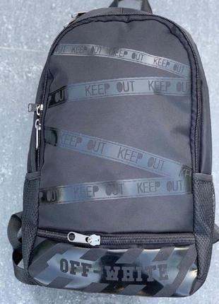 Рюкзак кип черный