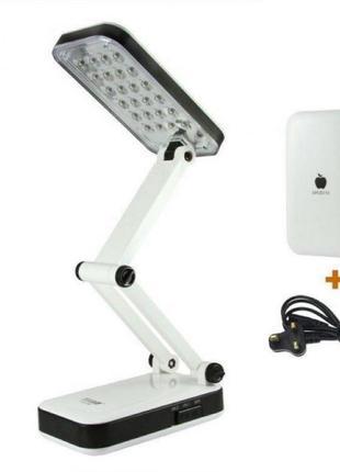 Настольная светодиодная лампа LED