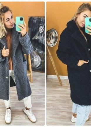 Трендовое женское зимнее пальто на овчине с утепленной подкладкой