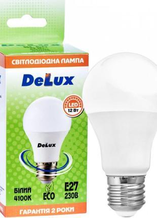 Лампа Deluxe 12Вт Светодиодная (нейтральный свет)-3 шт.