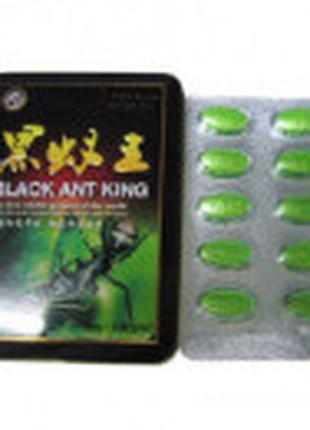 Королевский черный муравей. виагра