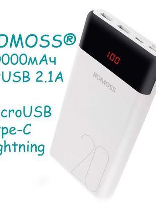 Power Bank Внешний аккумулятор 20000мАч 2xUSB Romoss LT20