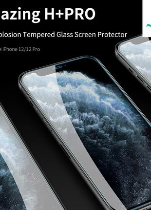 Защитное стекло Nillkin H+PRO для Apple iPhone 12 / 12 Pro