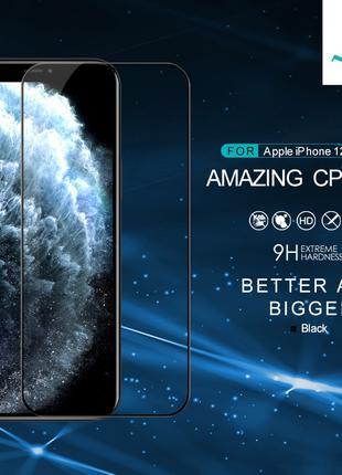 Защитное стекло Nillkin CP+PRO для Apple iPhone 12 / 12 Pro