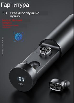 Беспроводные наушники TWS True Stereo Bluetooth с микрофоном