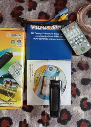 Тюнер TV/FM Compro VideoMate U890F