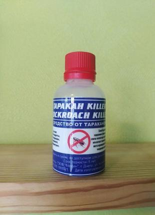 Средство от тараканов Таракан Killer 5 грамм. Новинка!