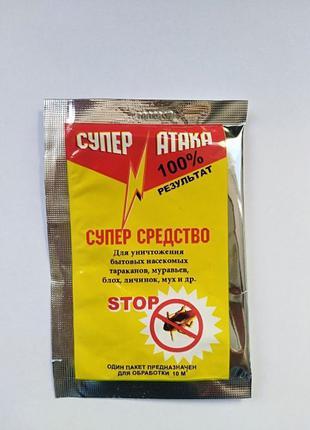 Супер Атака эффективное средство от тараканов. Засіб від тарга...
