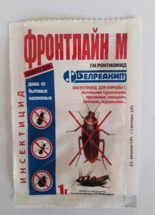 Высокоэффективное средство от тараканов Фронтлайн М БелРеа Хим.