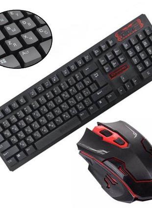 Комплект клавиатура+мышь беспроводной, игровой, 104 клавиши