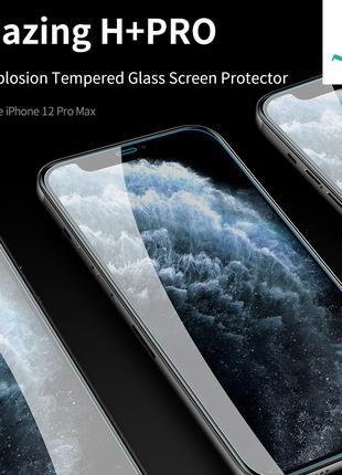 Защитное стекло Nillkin H+PRO для Apple iPhone 12 Pro Max