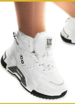 Женские зимние ботинки с мехом белые