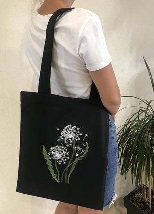 Эко- сумка для покупок, эко-сумка / шоппер с вышивкой  ручной ...