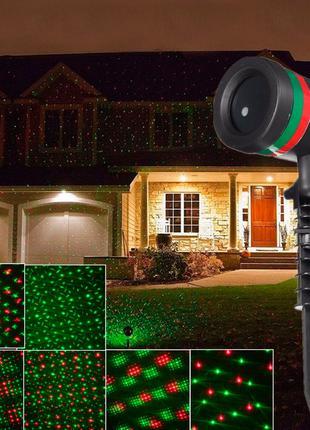 Лазерный супер Яркий Проектор для дома и квартиры Star Shower Old
