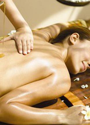 Расслабляющий массаж для девушек и пар