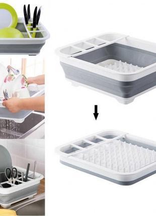 Сушилка сушка для посуды силиконовая складная