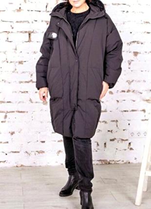 Куртка большие размеры