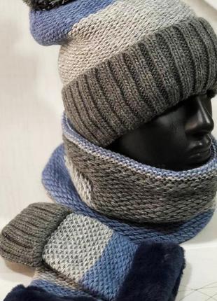 Набор: шапка, снуд, перчатки