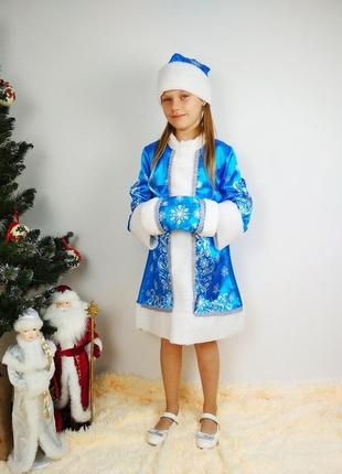 Костюм снегурочки,  новогодний костюм
