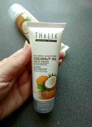 Питательный крем для рук с кокосовым маслом