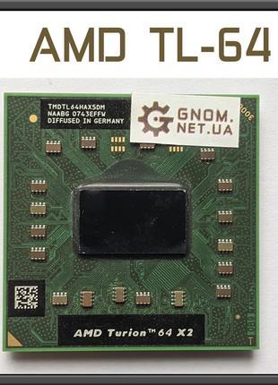 Процессор AMD TL-64 S1g1 Turion X2 TMDTL64HAX5DM аналог TL-68
