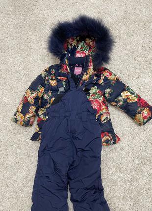 NewSoon зимний теплый костюм