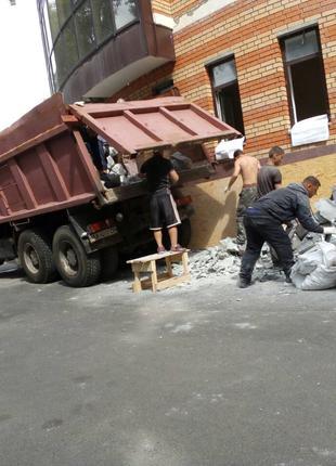 Вывоз строительного мусора строймусора киев