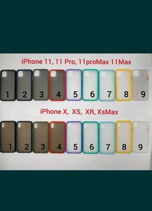 Чехол силикон матовые iPhone 11 11Pro Max X XS XR 6 6+ 7 8+ Чехлы