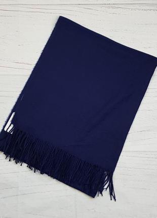 Шарф палантин однотонный темно-синий