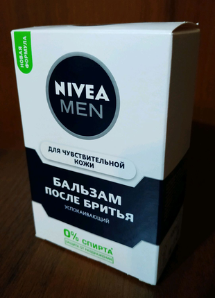 Nivea men бальзам после бритья успокаивающий . Новая формула .