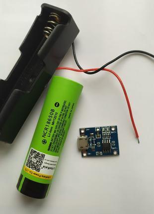 Набір акумулятор 18650 контролер заряду 4056 microUSB чохол ко...