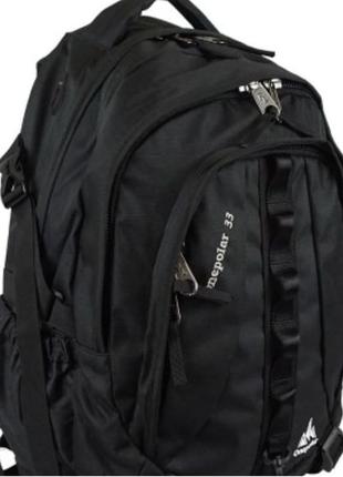 Мужской рюкзак Onepolar W1002-black Производитель:Onepolar